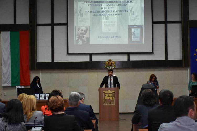 Read more: ECAD speaks at award ceremony for anti-mafia in Bulgaria