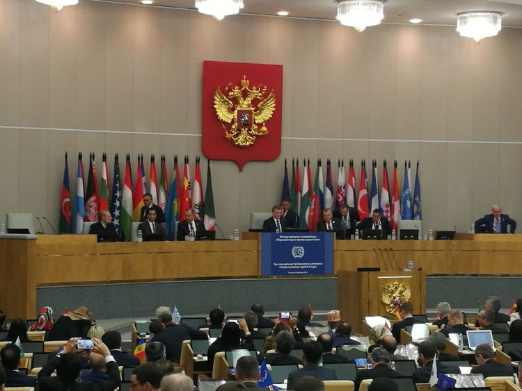 Read more: ECAD Speaking at Russian State Duma - Parliamentarians Against Drugs