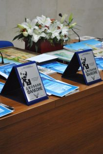 Read more: ECAD speaks for the UN conventions in Blagoevgrad, Bulgaria